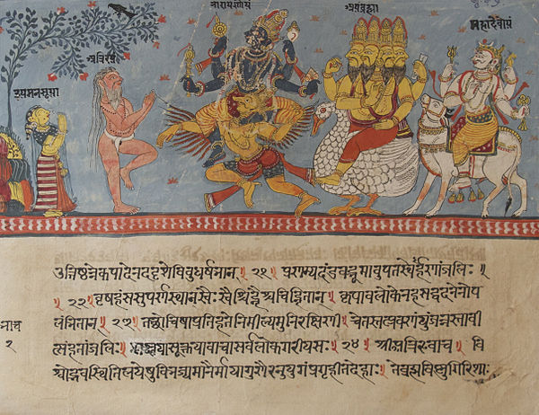 Bhagavata Purana, manoscritto XVIII sec, Mantra Andrea Camerini